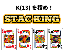 images/top2015/game/stacKing.png
